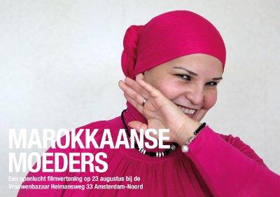 [Marokkaanse Moeders film in Amsterdam-Noord 23-8-2014]